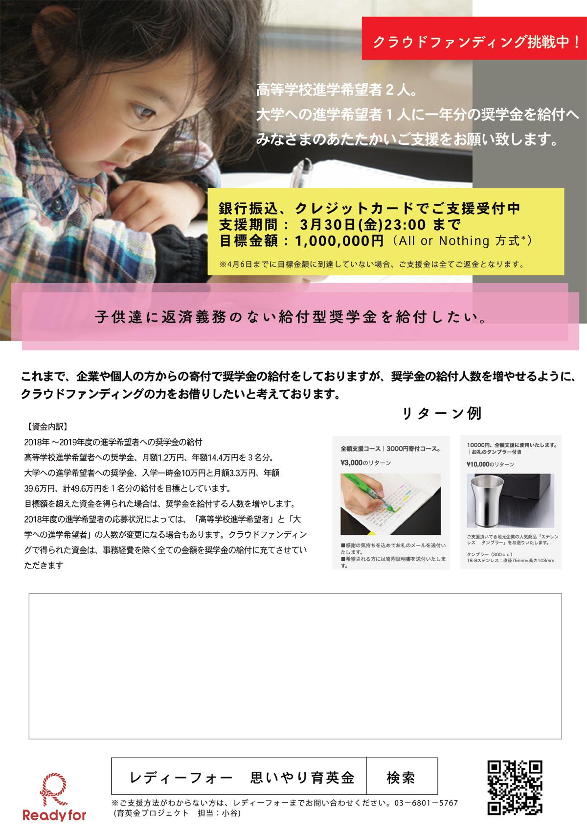 omo_cf.jpg