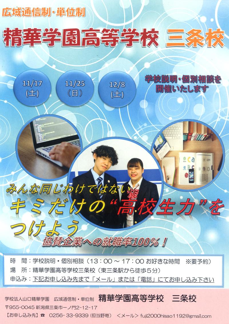 omo_seika.jpg